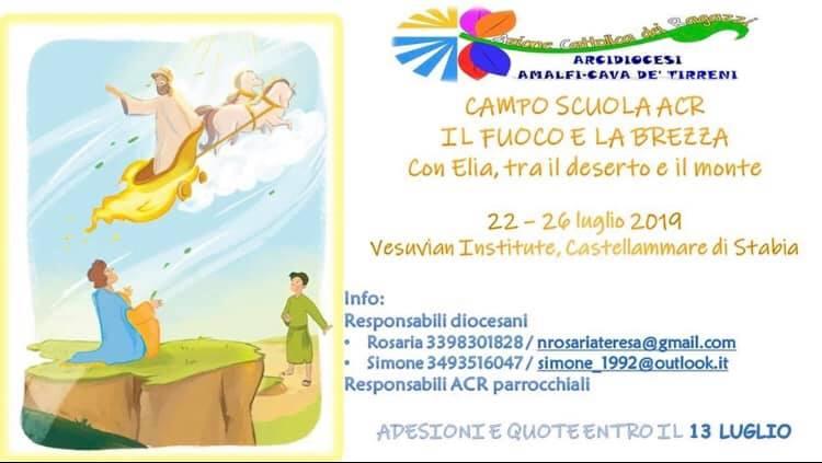 """Campo Scuola ACR  """"Il Fuoco e la Brezza"""""""