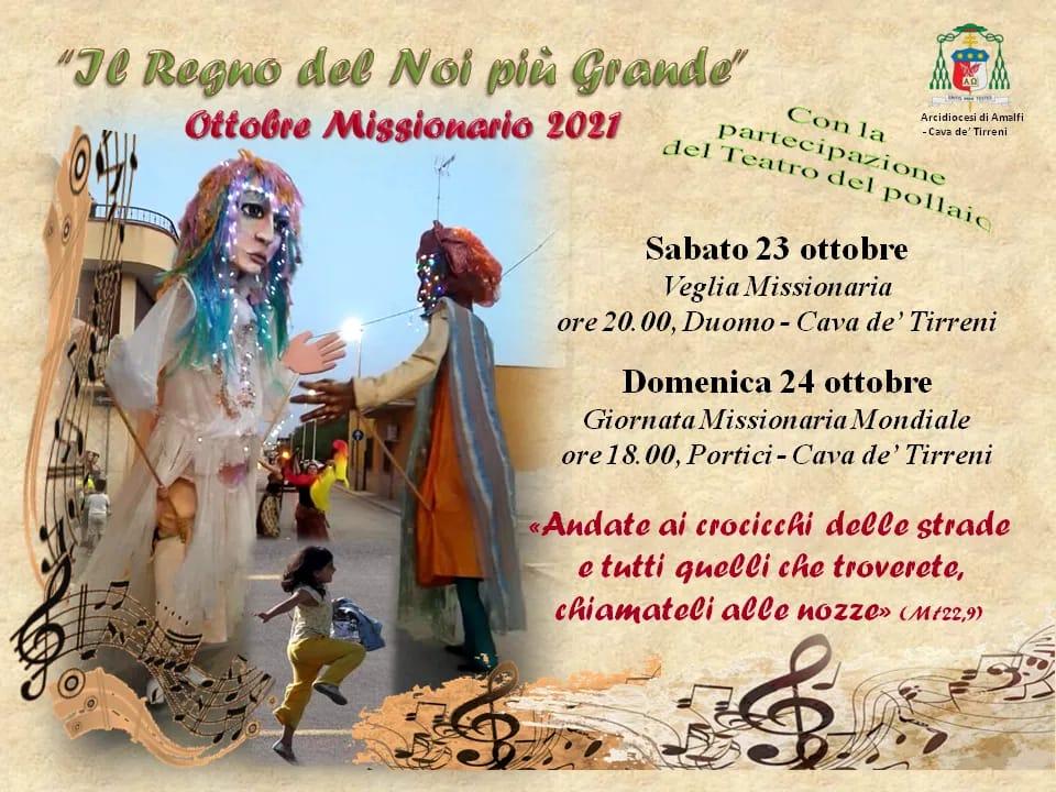 """Centro Missionario Diocesano Amalfi – Cava  """"Il Regno del Noi più Grande"""" Ottobre Missionario"""